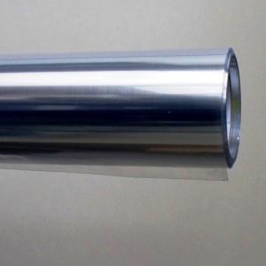 Защитно фолио - Прозрачно за брони - 1.52м. | KARLOR