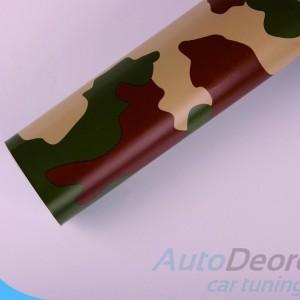 Камуфлажно фолио - GREEN - 1.52м. | KARLOR